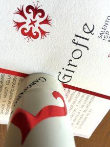 Girofle 2015 capsula e etichetta